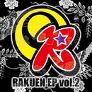 RAKUEN EP vol.2/Lichard