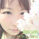 サクラ、舞ウ/SUSIE LOVE