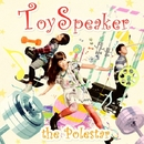 the Polestar/ToySpeaker