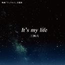It's My Life/三四六
