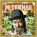 JAM DOWN/PETER MAN