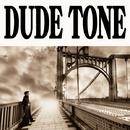 十字路のGuitar/DUDE TONE