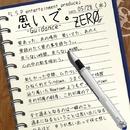 思いで。-guidance- -Single/ZERO