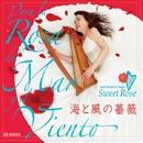 海と風の薔薇/Sweet Rose