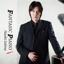 Fantasic Piano/関野直樹