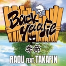 季節 feat.TAKAFIN -Single/RAOU