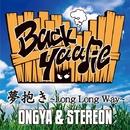 夢抱き ~Long Long Way~ -Single/ONGYA & STEREON