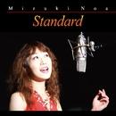 Standard/水木ノア