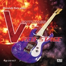 Hiroyoshi Kato plays VENTURES Collection Red Stage/加藤博啓
