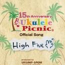High Five/かのんぷ♪