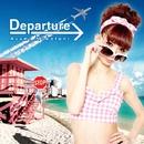 Departure/中谷あすみ