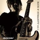 ROCK N' HUMANITY vol.1/minami