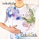 sokokala/Bob is Sick
