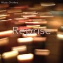 Reprise/オノデラヒトシ