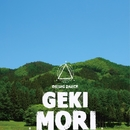 GEKIMORI/DAISHI DANCE