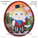 ベートーヴェン交響曲第7番1よりヴィヴァーチェ choo chooはクラシックが好き6/mayyumi cafe piano ensemble