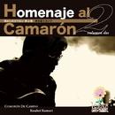 楽譜集・「我が心のカマロン 第2集」 準拠CD 「我が心のカマロン 第2集」/小森晧平