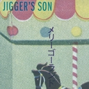 メリーゴーランド/JIGGER'S SON