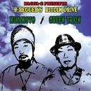 GREEN TRAIN -Single/MINAMOTO