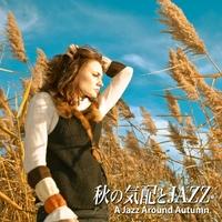 秋の気配とJAZZ - A Jazz Around Autumn