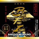 Black Foggy Island -Single/RAGGA-G