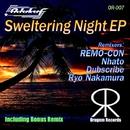 Sweltering Night EP/adukuf