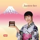 Japanese face/sayu