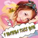 I WANNA KISS YOU/MISAKA