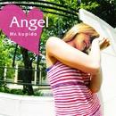 Mr.kupido/Angel