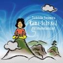 Kama-Schr No.2 Suttokodokkoisyo!/古村敏比古
