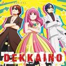 DEKKAINO/ALBATROSICKS