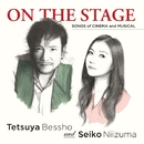 ON THE STAGE/別所哲也 & 新妻聖子