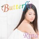 Butterfly/Rina