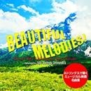 ビューティフル・メロディーズ!- ストリングスで聴くミュージカル映画名曲集/101 Strings Orchestra