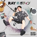 ポガティブ -DELIVERY EDITION/RAY