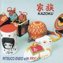 家族/遠藤律子with Funky Ritsuco Version!