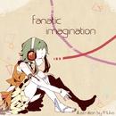 fanatic imagination (feat.GUMI)/tagami&めりっさ