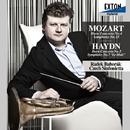 モーツァルト:ホルン協奏曲第4番、交響曲第25番、ハイドン:ホルン協奏曲第2番、交響曲第7番「昼」/ラデク・バボラーク/チェコ・シンフォニエッタ
