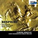 レスピーギ : 交響詩 ローマの松、ローマの噴水、ローマの祭/ウラディーミル・アシュケナージ/オランダ放送フィルハーモニー管弦楽団