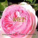 ライト・クラシック・ピアノ・コレクション 美2/mayyumi Cafe Piano Ensemble
