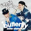 じたばたストーリー/butterfly inthe stomach