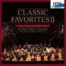クラシック・フェイバリッツII 「オペラ序曲・間奏曲集」/飯森範親/山形交響楽団