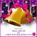 BELL SOUND for J-POP WINTER SONGS Vol.8 (ベルサウンド)/ベルサウンド西脇睦宏