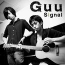 signal/Guu