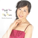 Thank You For The Music/川村奈美子