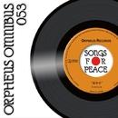 オルフェウス復興支援オムニバス「SONGS FOR PEACE」053/アスチュン