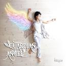 GUARDIAN ANGEL/より子