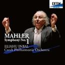 マーラー:交響曲 第 1番 「巨人」/エリアフ・インバル/チェコ・フィルハーモニー管弦楽団