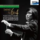 ベートーヴェン:交響曲 第6番「田園」 & 第4番/飯森範親/ヴュルテンベルク・フィルハーモニー管弦楽団