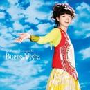 Buena Vista/川口千里